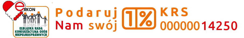 Elbląska Rada Konsultacyjna Osób Niepełnosprawnych logo